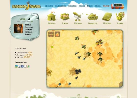 Скриншот из игры BananaWars