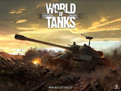 Игра World of Tanks - глобальная карта мира