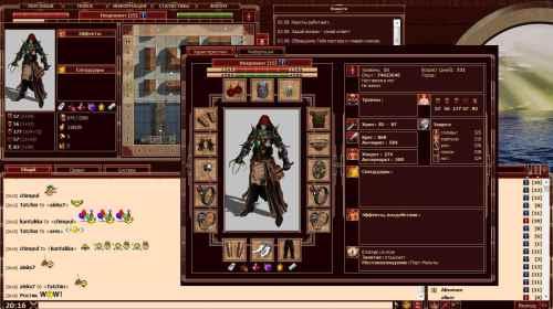 1 Пират - онлайн игра
