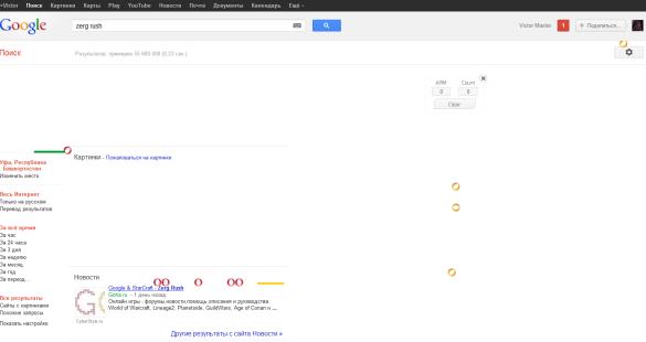 Zerg Rush - играй в Starcraft прямо в Google