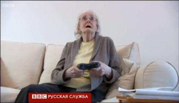 Хильда Нотт - 40 лет с консолью