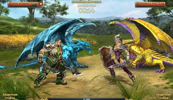 Скриншот из игры Драконы Вечности