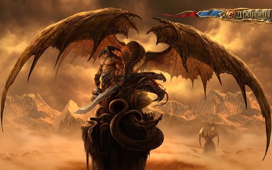 Драконы Вечности - первая российская кроссплатформенная MMORPG (обзор)