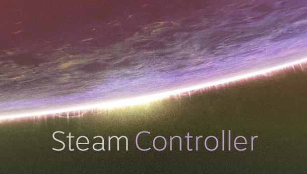 Контроллер Steam от Valve