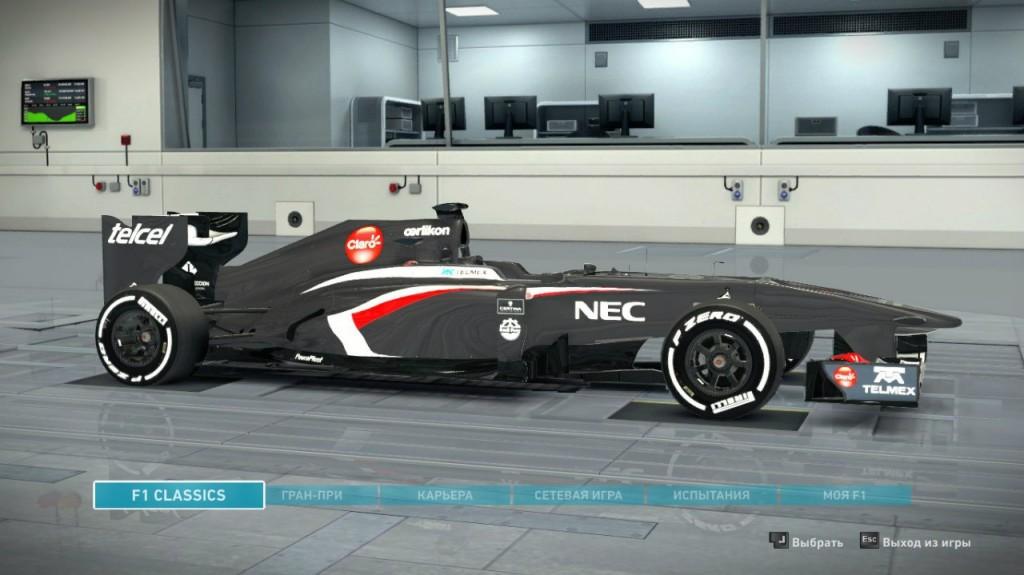 F1 2013 - Гоночный симулятор для любителей страдать