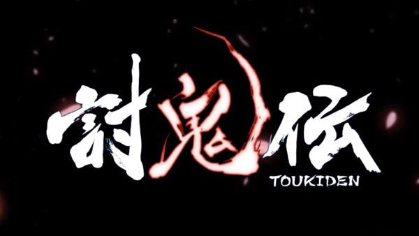 Toukiden и Hatsune Miku: «Project Diva f» - анонсированы примерные сроки релиза
