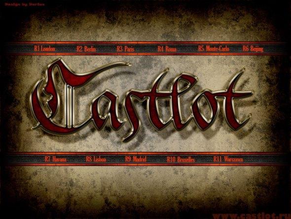 Castlot - браузерный симулятор средневековья