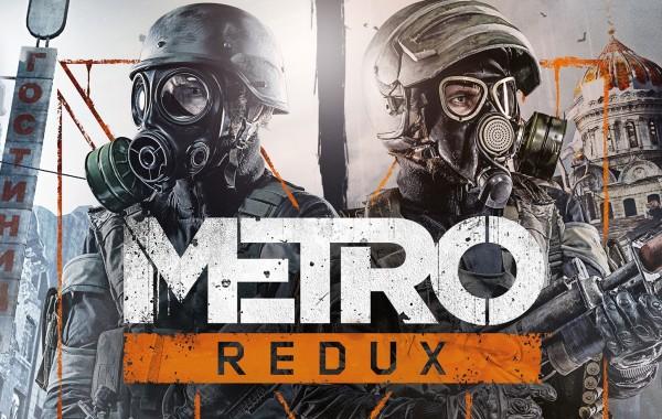 Metro Redux - переиздание шутера с постапокалиптическим сеттингом