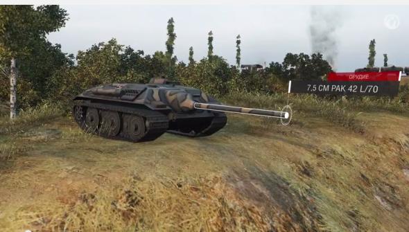 Гайд: как играть на танке Е 25 в компьютерной игре World of Tanks - видео обзор