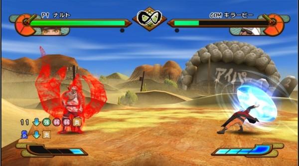 naruto ninja taisen-3