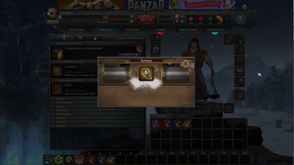 Panzar17