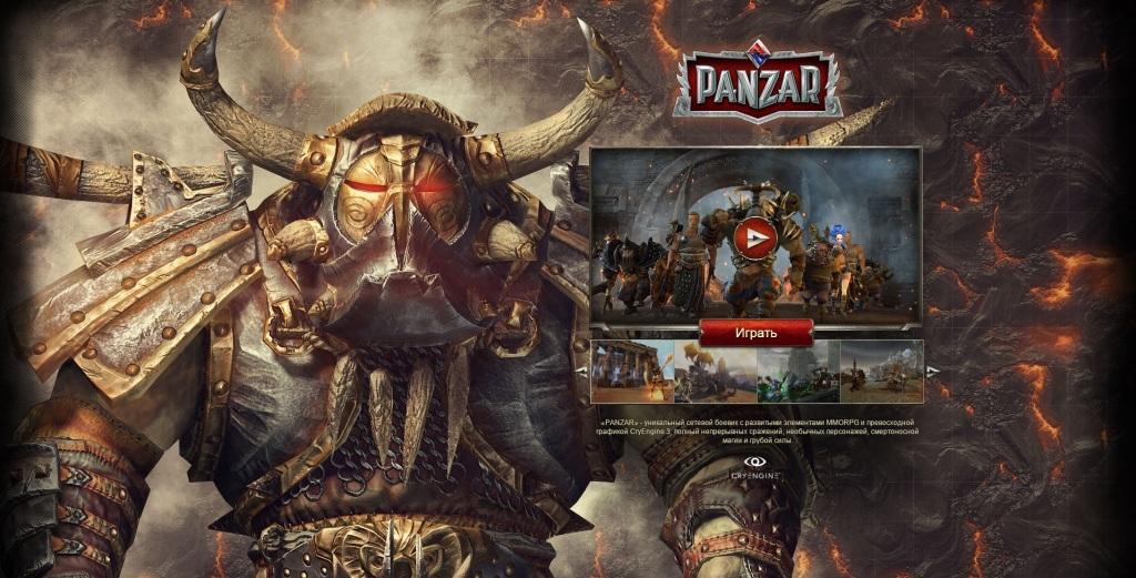 Panzar – путь страданий