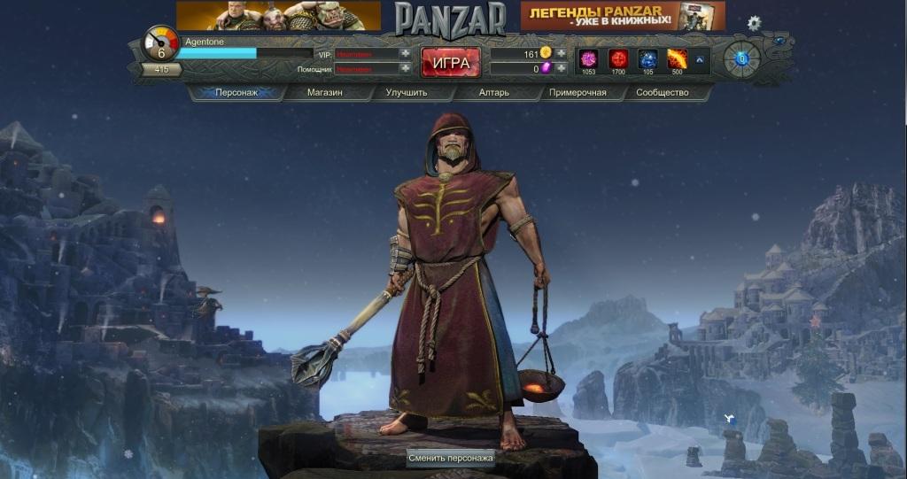 panzar4