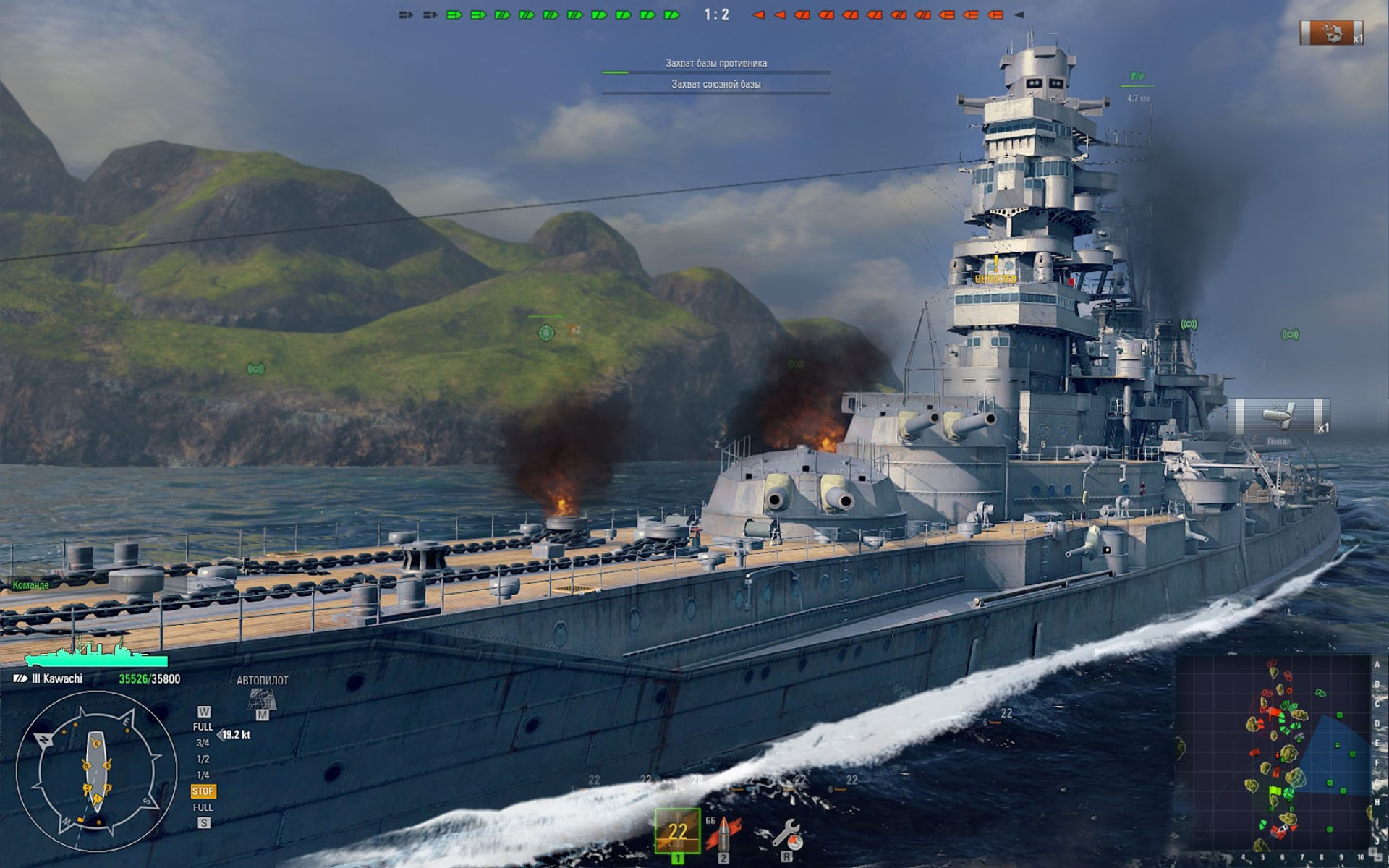 Мир военных кораблей