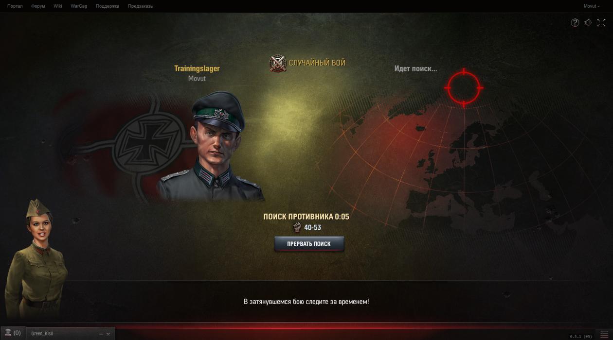 World of Tanks Generals: гайд-руководство для начинающих новичков