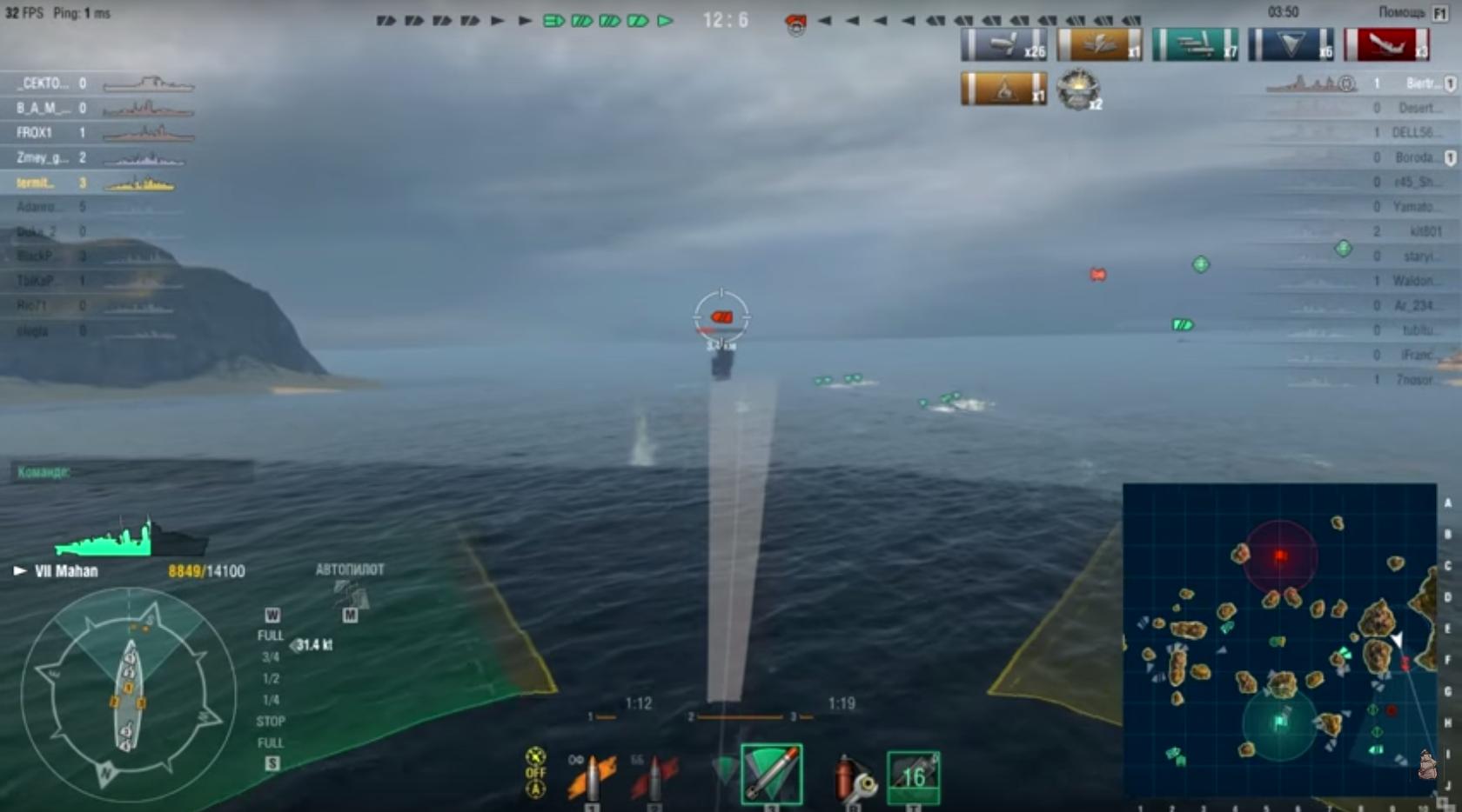 Эсминец топит линкор