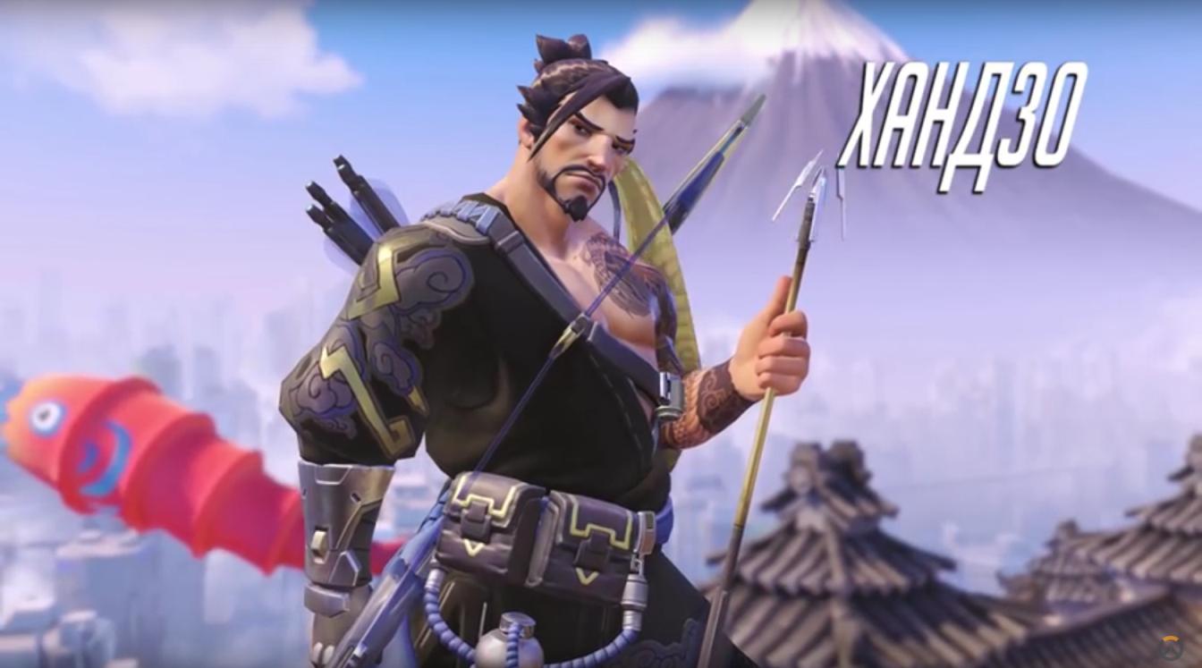 Гайд на Хандзо (Hanzo) из Overwatch