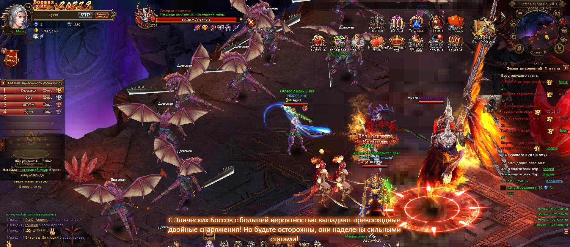 Ярость Квинтона - онлайн игра для любителей Дьябло, красивой 3D графики и захватывающих боев