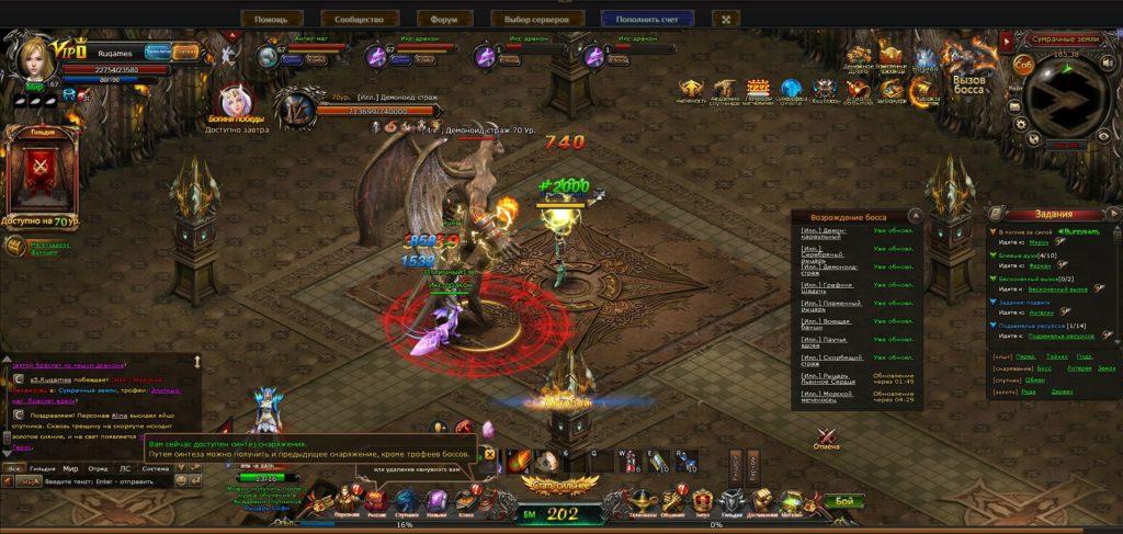 Eternal Blade - обзор новой браузерной MMORPG