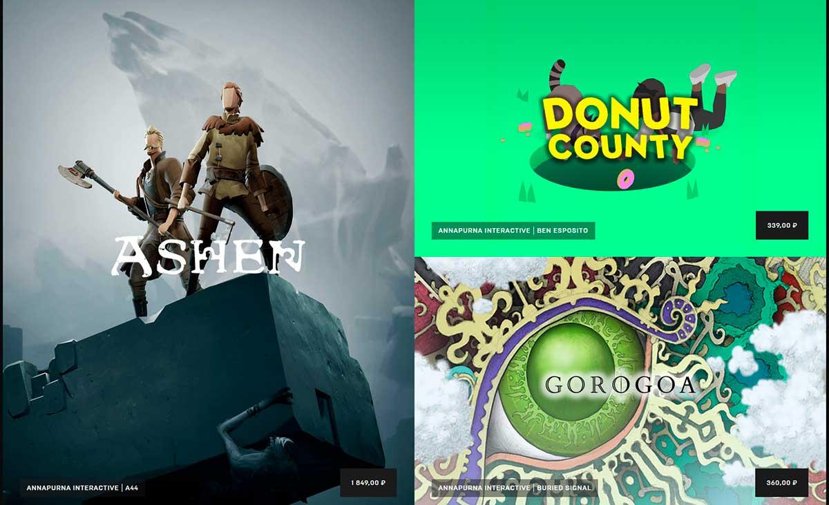 Игры Epic Games Store