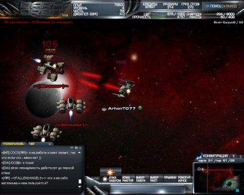 DarkOrbit во время боя