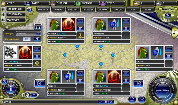 Скрин из игры Cфера Судьбы
