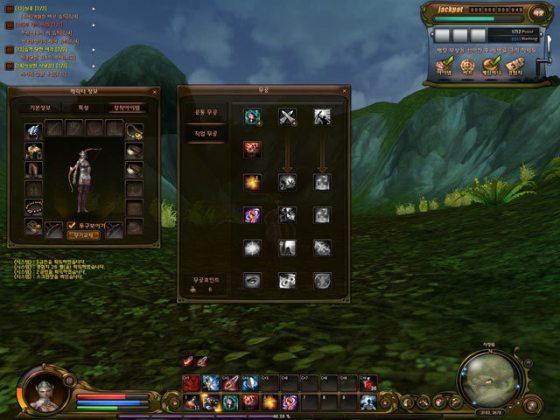 Скриншот из игры Seven Souls