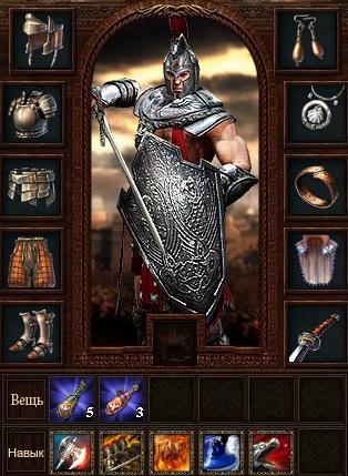 Войны Империй - картинки