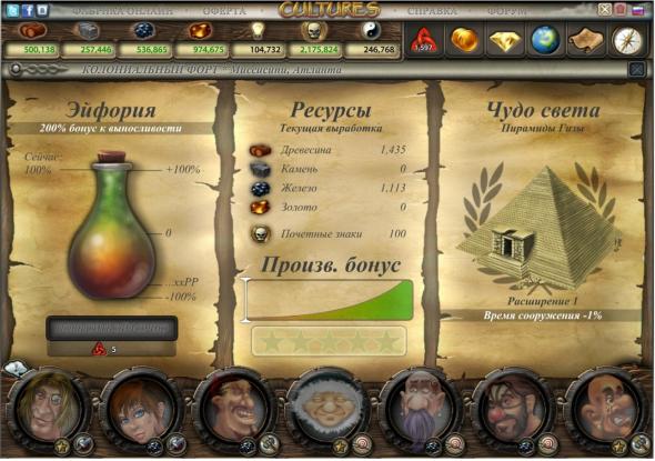 Скриншот из игры Cultures Online