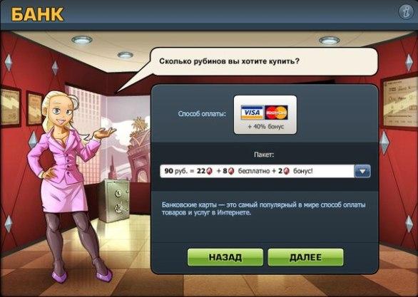 Музыкальный онлайн симулятор