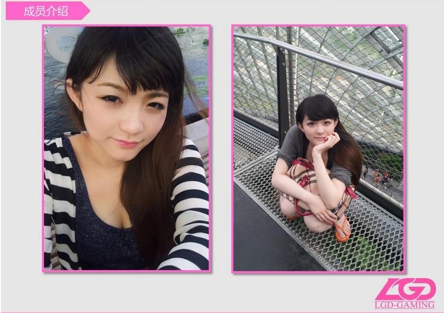LGD-Girls