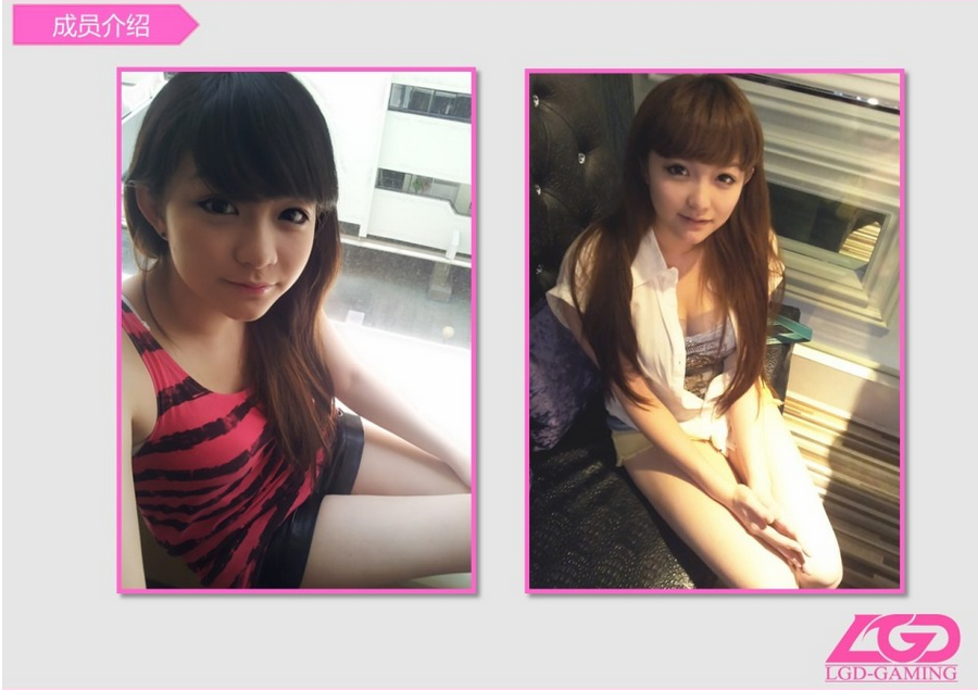 MiAO (участница LGD-Girls)
