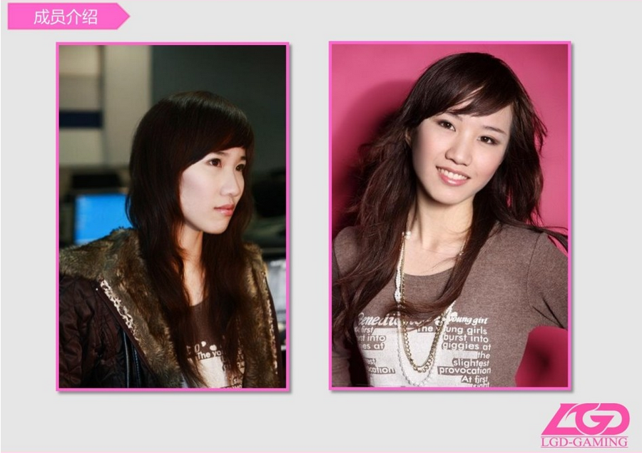 Mint (участница LGD-Girls)