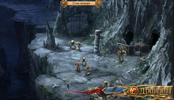 Драконы Вечности - геймплей