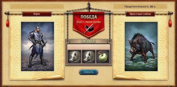 Скриншоты из игры Ex Gods