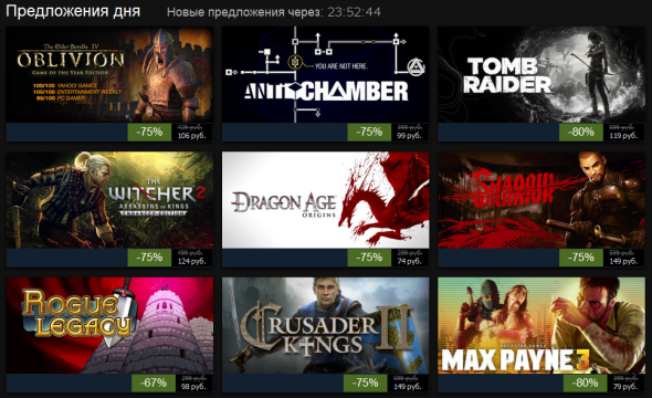 День 4: Max Payne, Tomb Raider, Dragon Age