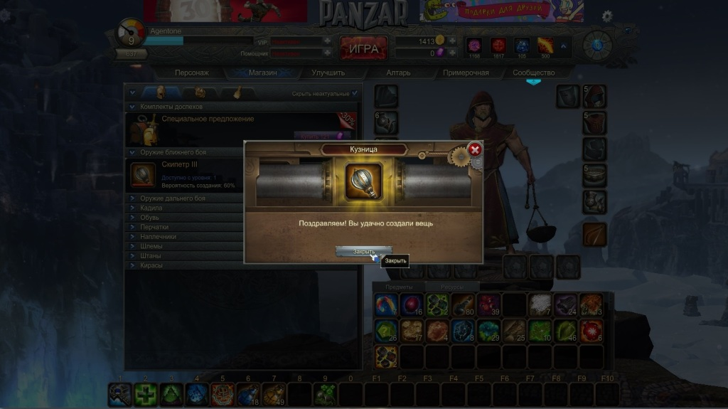 Panzar22