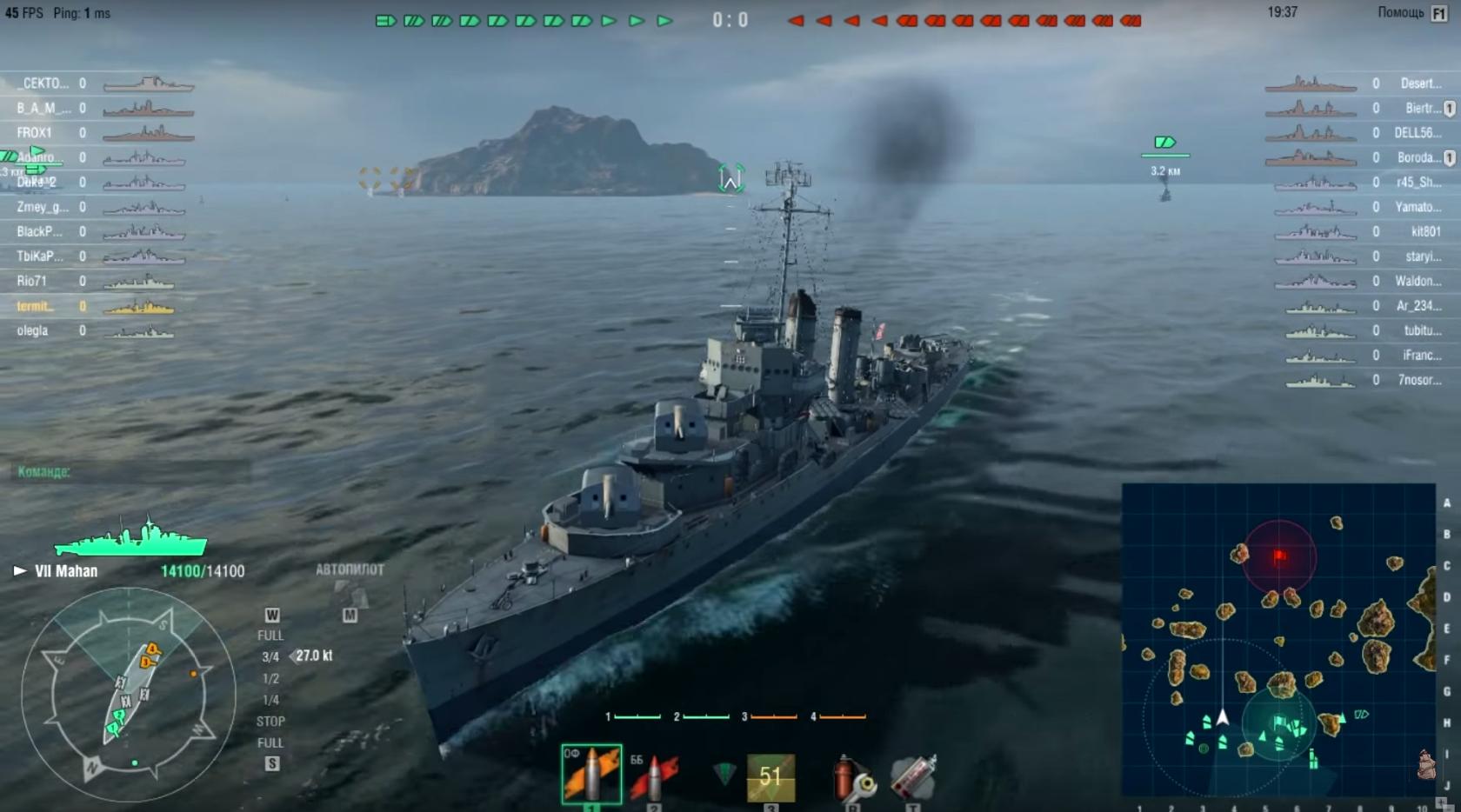 Гайд по американскому эсминцу Mahan из World of Warships