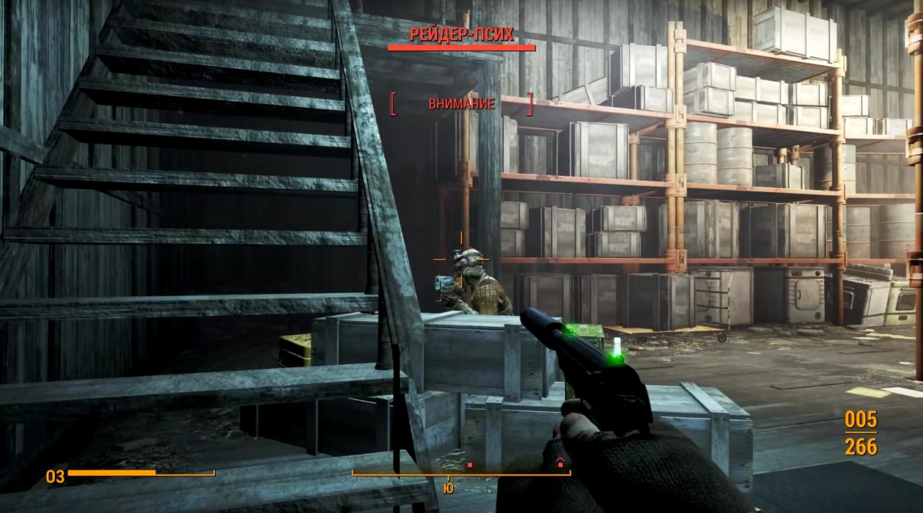 Скриншоты из игры fallout 4