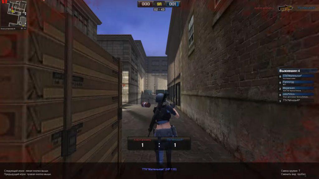 Point Blank - скриншоты