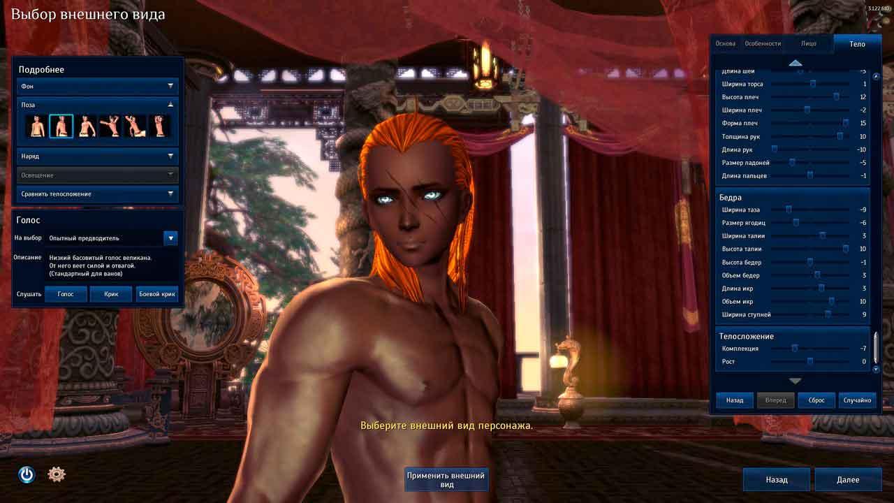 Обзор игры Blade and Soul - Блейд энд Соул: корейские задроты идут к вам