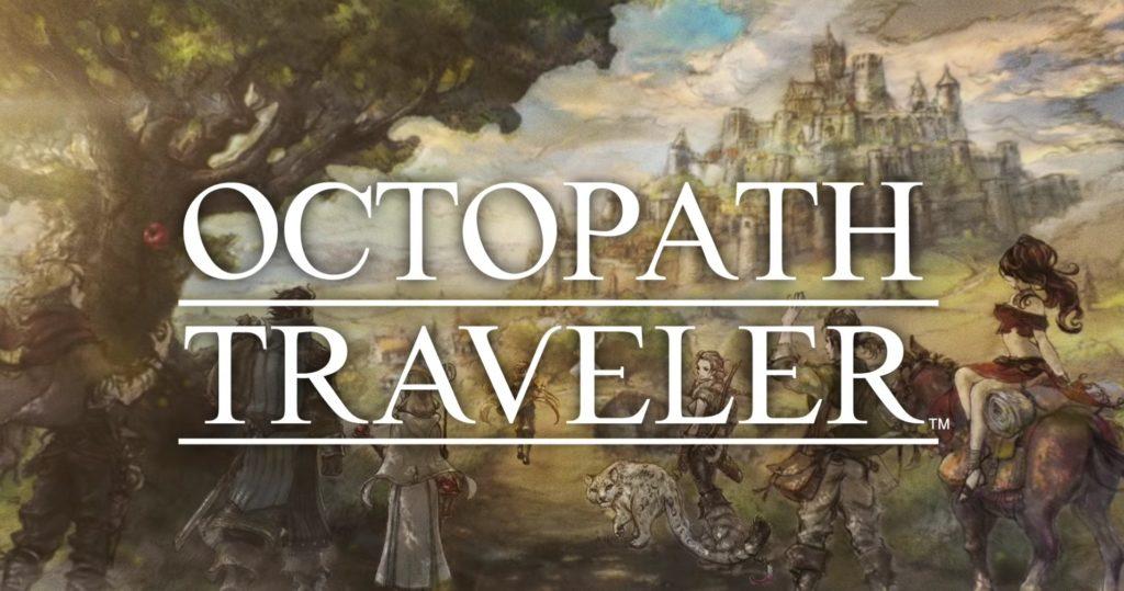 Octopath Traveler – скоро на PC