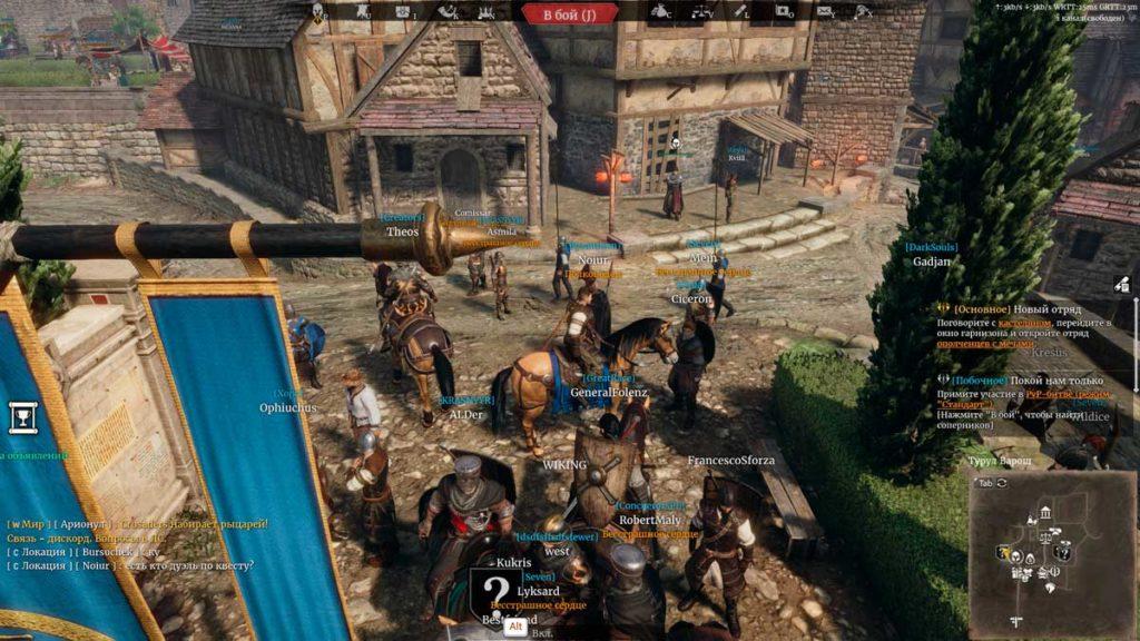 Conqueror's Blade - симулятор средневекового военачальника [объективный обзор игры]