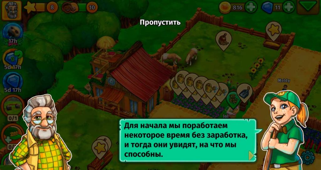 Zoo 2: Animal Park – игра про зоопарк с животными от компании Upjers