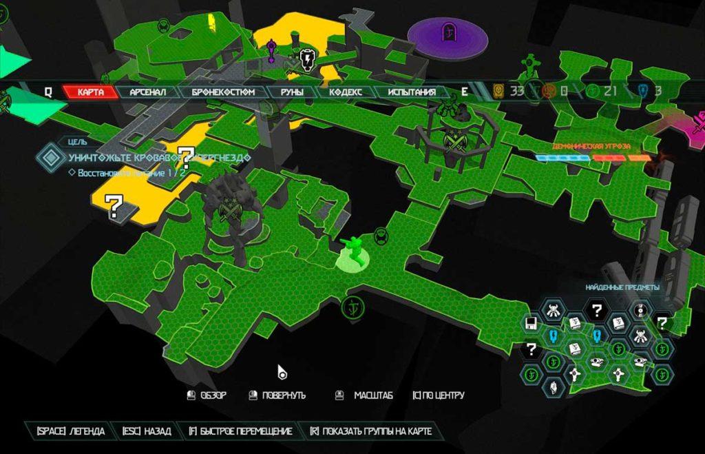 Кровавое супер гнездо - карта