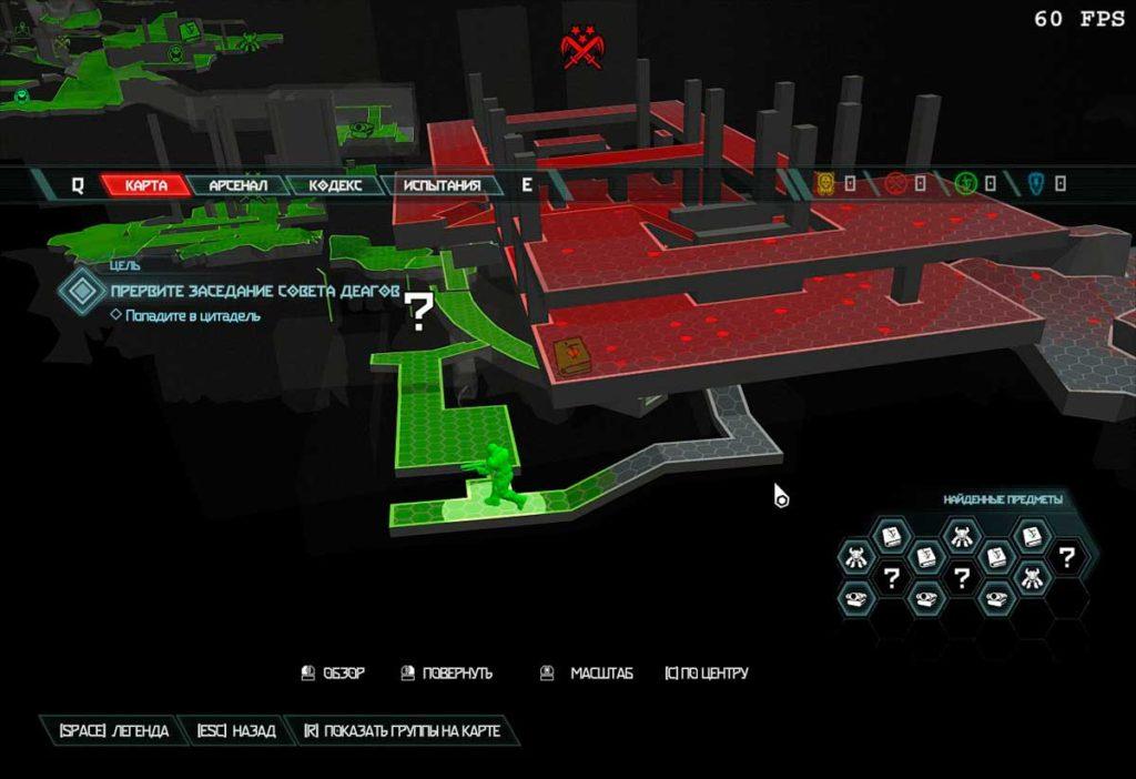DOOM Eternal - карта уровня