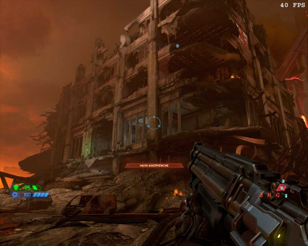 DOOM Eternal - скриншот
