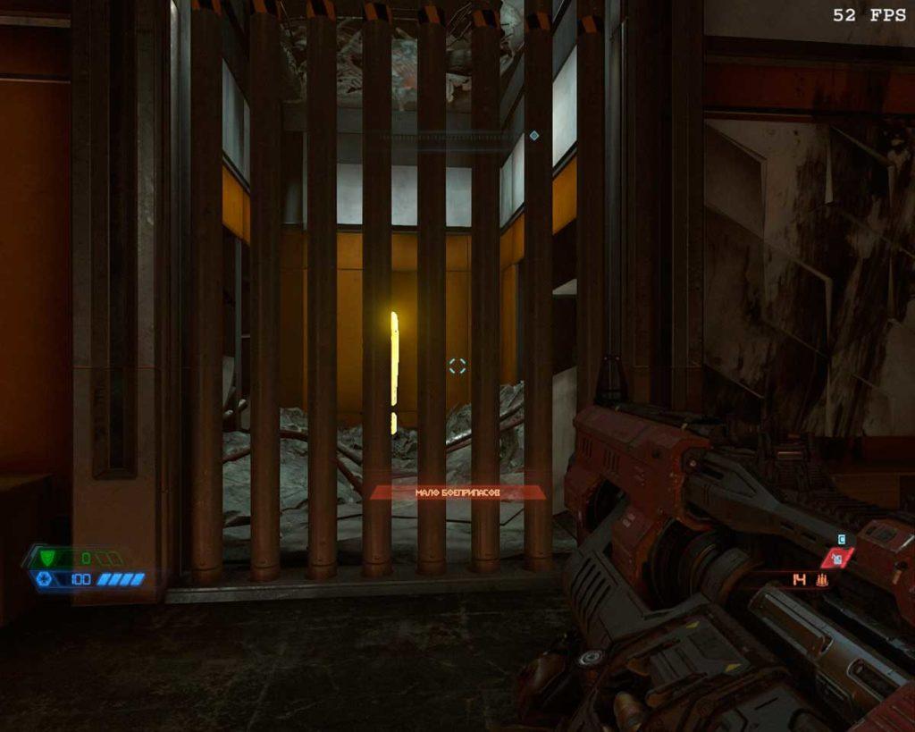Скрин из игры DOOM Eternal