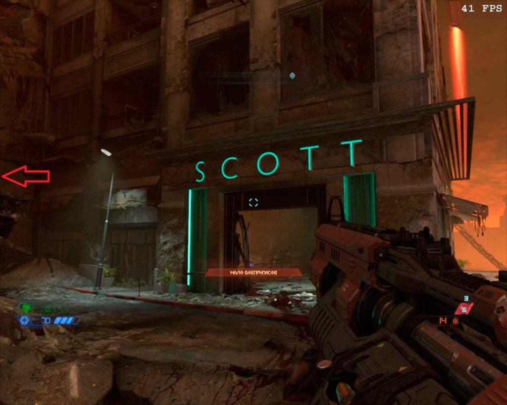 """Здание с надписью """"Scott"""""""