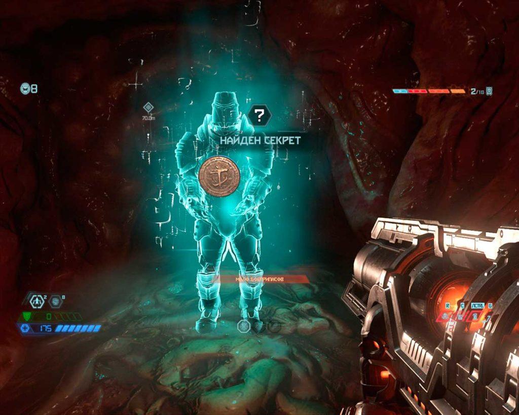 Кровавое супергнездо – все секреты уровня